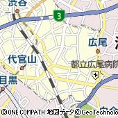 東京都渋谷区広尾1丁目1-39