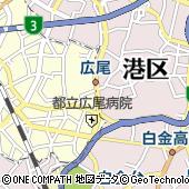 東京都渋谷区広尾5丁目6-6