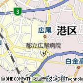 東京都渋谷区広尾5丁目15-2
