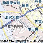 東京都目黒区青葉台3丁目18-3