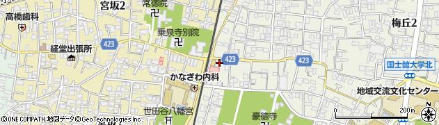 月岡 正年周辺の地図