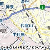 東京都渋谷区猿楽町10-1