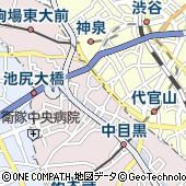 東京都目黒区青葉台