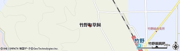 兵庫県豊岡市竹野町草飼周辺の地図