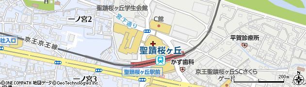 京王聖蹟桜ヶ丘ショッピングセンターA館3階コーヒー専門店SAN周辺の地図
