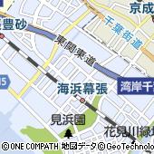 日本電信電話ユーザ協会(公益財団法人)千葉支部