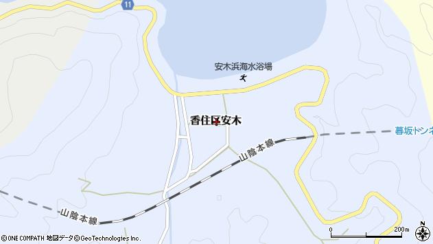 〒669-6403 兵庫県美方郡香美町香住区安木の地図