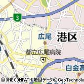 東京都渋谷区広尾4丁目3-1