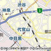 東京都渋谷区代官山町8-7