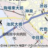 東京都目黒区青葉台3丁目6-28