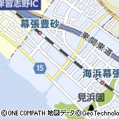 カフェランテ イオン幕張新都心店
