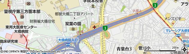 東京都目黒区大橋2丁目3周辺の地図