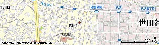 東京都世田谷区代田周辺の地図