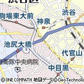 東京都目黒区青葉台3丁目1-6