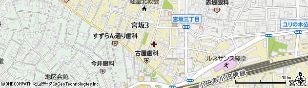 東京都世田谷区宮坂3丁目周辺の地図