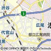 東京都渋谷区広尾3丁目12-36