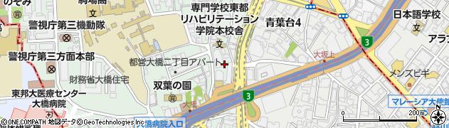 東京都目黒区大橋2丁目4周辺の地図
