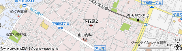 東京都調布市下石原周辺の地図