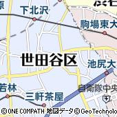 東急バス株式会社 淡島営業所