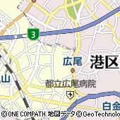 東京都渋谷区広尾4丁目1-3
