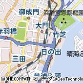 東京都港区浜松町