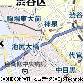 東京都目黒区青葉台4丁目7-7