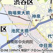 東京都目黒区大橋