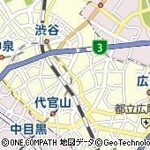 東京都渋谷区東1丁目26-20