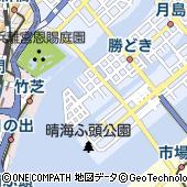 山九株式会社 本社Mー3PL推進部