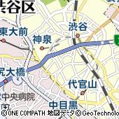 東京都渋谷区南平台町5-6