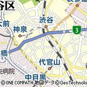 東京都渋谷区桜丘町13-15