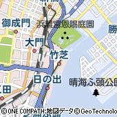 東京都港区海岸1丁目9-11