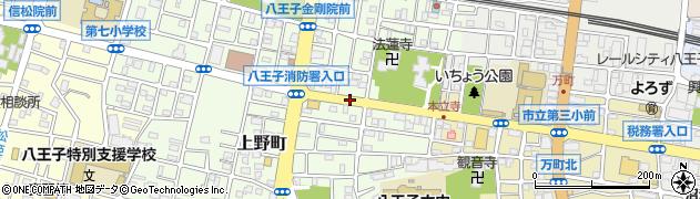 東京都八王子市上野町周辺の地図