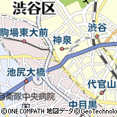 東京都渋谷区神泉町10