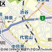 東京都渋谷区桜丘町4-23