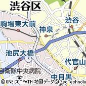 東京都渋谷区神泉町10-10