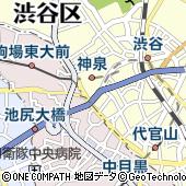 東京都渋谷区神泉町8-16
