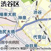 東京都渋谷区南平台町15-1
