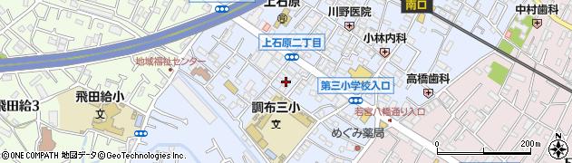 東京都調布市上石原周辺の地図
