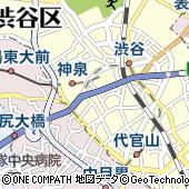 東京都渋谷区南平台町1-10