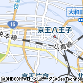 寿司田 セレオ八王子店
