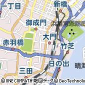 東京都港区芝大門