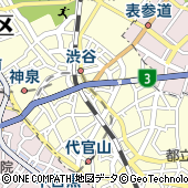 東京都渋谷区渋谷3丁目