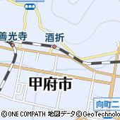 山梨学院大学 甲府・酒折キャンパス