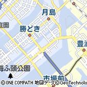 東京都中央区晴海1丁目8