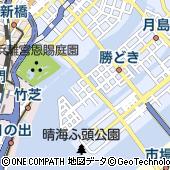 東京都中央区勝どき5丁目5-14