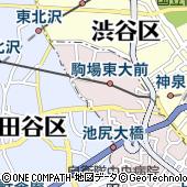 東京都目黒区駒場2丁目8-10