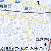 東京都江戸川区中葛西8丁目