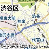 東京都渋谷区円山町3-6