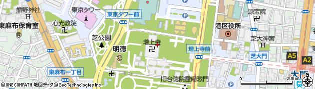 東京都港区芝公園周辺の地図